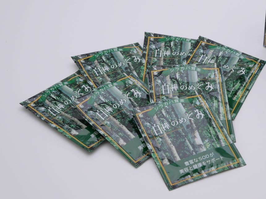 カバノアナタケ茶 個別包装